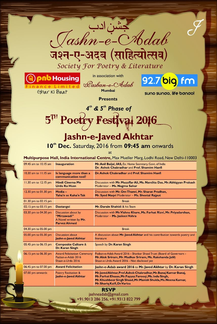Jashn-E-Adab's 5th Edition of International Poetry Festival in Delhi to get bigger with celebrated stalwarts of Urdu poetry