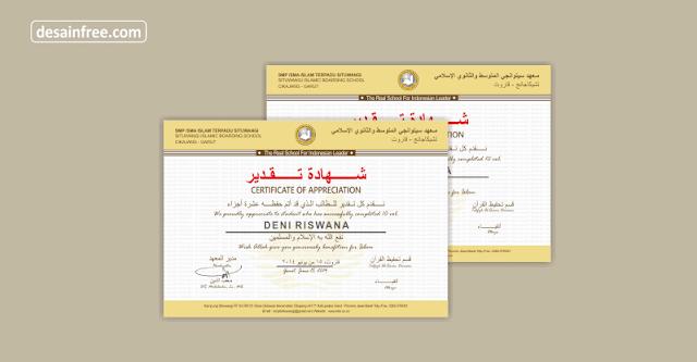 Sertifikat atau Ijazah Wisuda Tahfizh Quran Format CDR