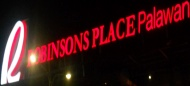 Robinsons Palawan Cinema