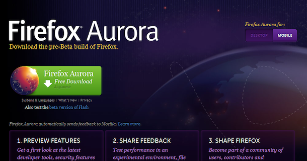 Mozilla、『Firefox Aurora』をリリース - UIデザインと機能に大規模な