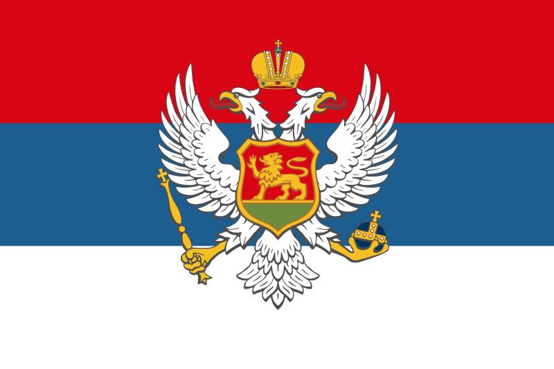 Serbia Lippu