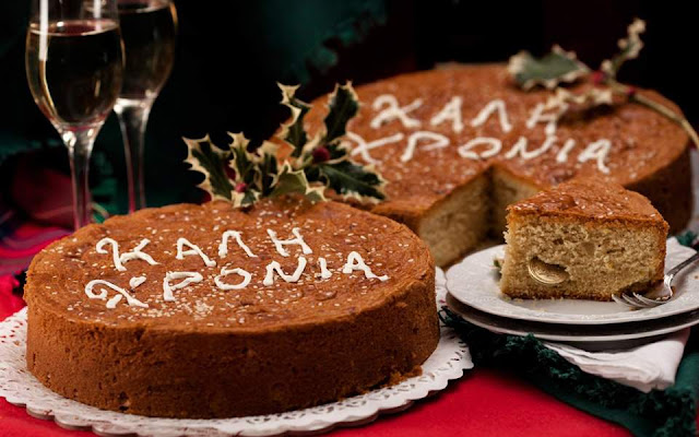 Η Πολιτιστική Αργολική Πρόταση κόβει την 24η Πρωτοχρονιάτικη πίτα της