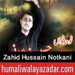 http://www.humaliwalayazadar.com/2016/10/zahid-hussain-notkani-nohay-2017.html
