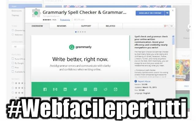Grammarly | Estensione Chrome che ti aiuta con la lingua inglese