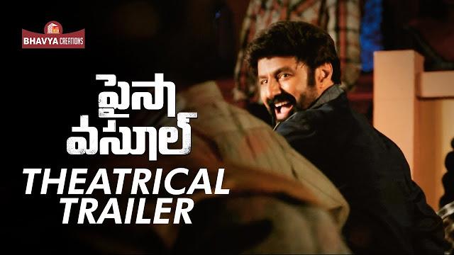 Paisa Vasool Official Theatrical Trailer Released