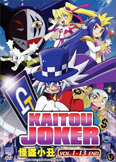 Kaitou Joker 4th Season episode  13  subbed