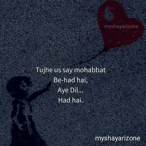Behad Mohabbat Sensitive Picture Shayari Image in Hindi