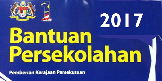 Bantuan Persekolahan RM100 Tahun 2017