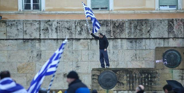 Η ελληνική Μακεδονία απαντά στον ΣΥΡΙΖΑ