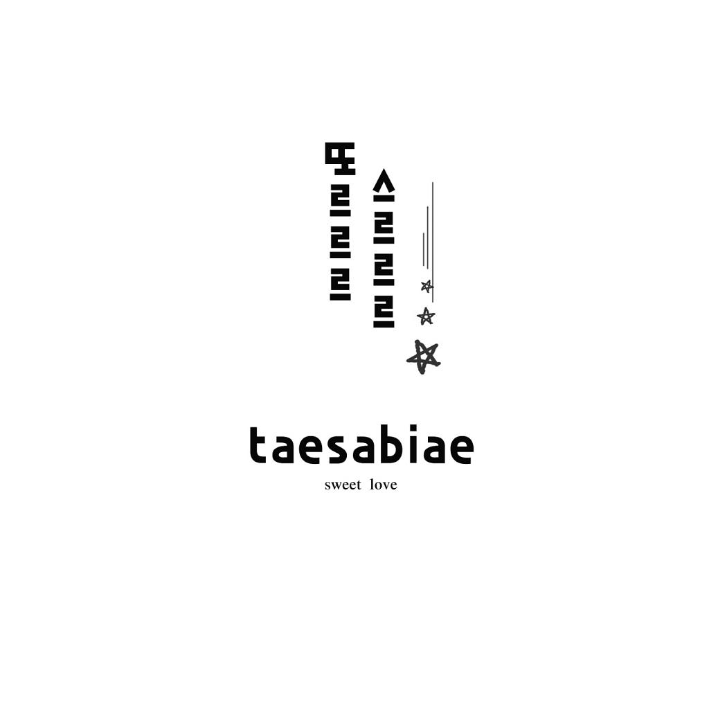 [EP] Taesabiae – Sweet Love