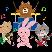 動物のバンドのイラスト
