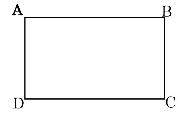 Công thức tính diện tích hình chữ nhật
