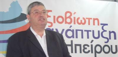 Την ένταξη της παραλιακής ζώνης Ηπείρου στο νέο Αναπτυξιακό Νόμο ζητά ο Περιφερειάρχης κ. Αλεξ. Καχριμάνης
