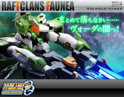 RAFTCLANS FAUNEA Plastic Kit tratto da Super Robot Wars Original Generations della Kotobukiya