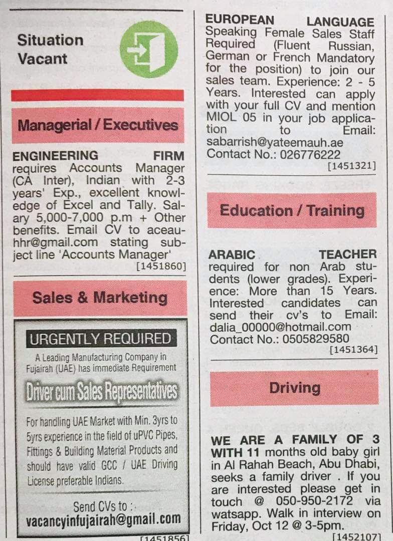Required Accounts Manager, Sales, Driver & Teachers UAE Local Hiring