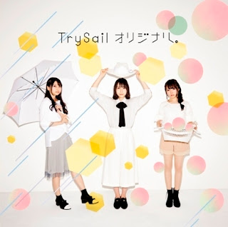 TrySail-Chip-log-歌詞