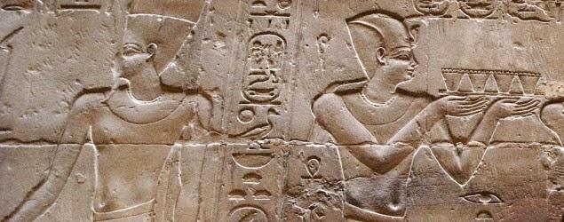 Ancient Porn 112