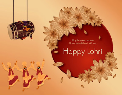 Happy Lohri 2017 Wallpapers