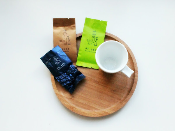 Born tea - presentation and review