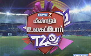 Australia Vs New Zealand – World Cup T20 | Meendum Ulagapor | News7 Tamil
