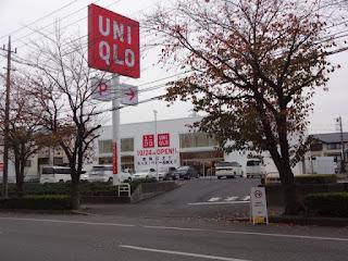 ユニクロ 増尾台店