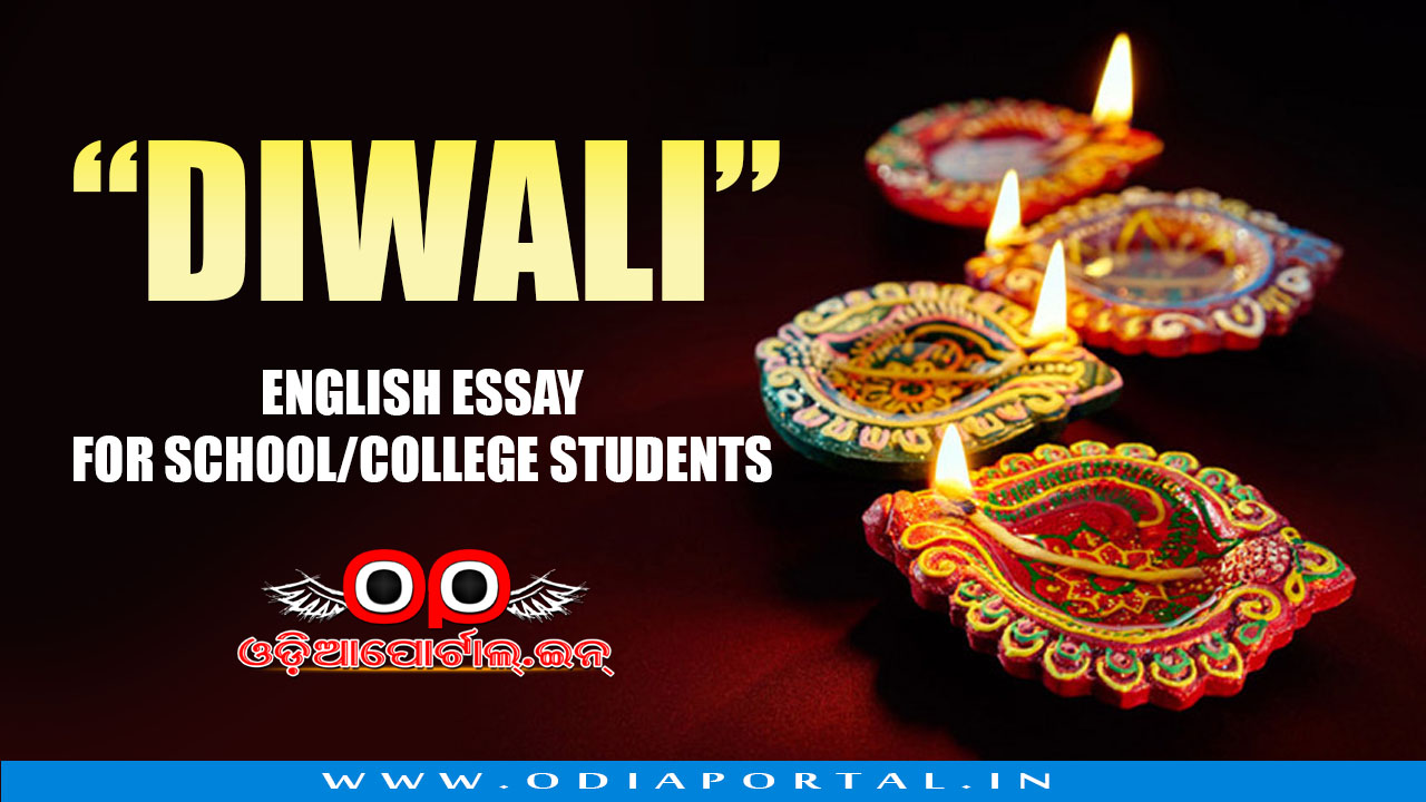 diwali or deepawali english essay for school college   diwali or deepawali english essay for school college students diwali