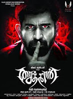 Saithan HD Tamil  Movie Watch Online
