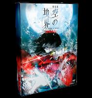 Ver Online Kara no Kyoukai