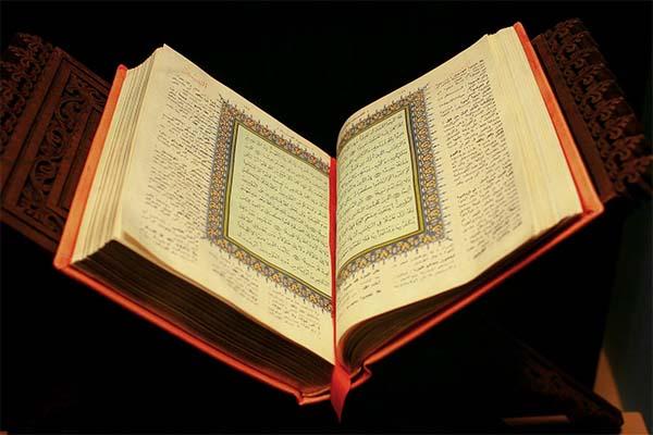 Penggunaan Kata Cinta dalam Al-Quran, Hadits dan Tradisi Arab