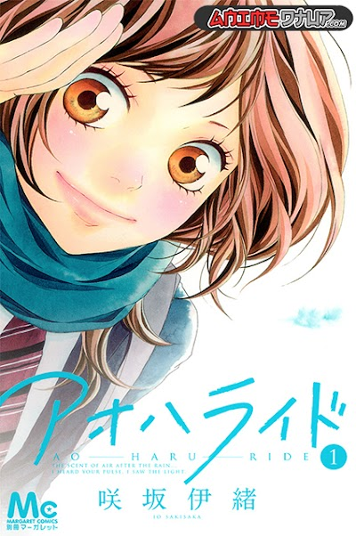 Ao Haru Ride (13/13) [Manga] [Español]