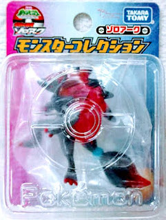 Zoroark figure clear version Takara Tomy Monster Collection 2010 movie promo