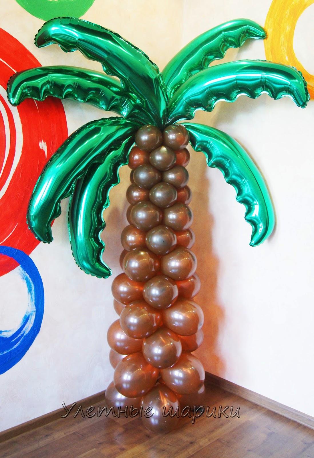 Пальма из воздушных шариков