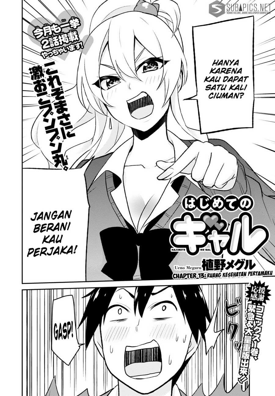 Hajimete No Gal Chapter 13 Bahasa Indonesia