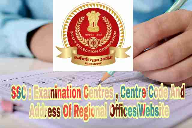 SSC CHSL 2019: Examination Centres