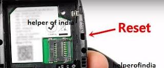 how to reset jio fi password hindi