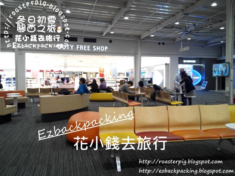 大阪關西國際機場過夜
