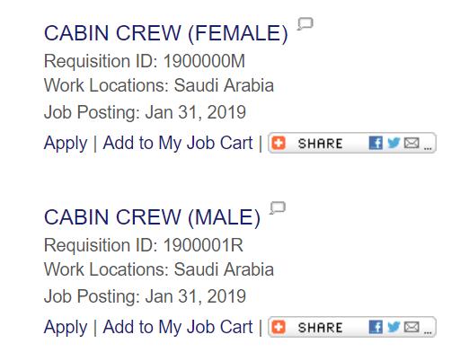 وظائف الخطوط الجوية السعودية اليوم 3 نوفبر 2019 , Jobs of Saudi Airlines today 03/02/19 ,  وظائف اليوم السعودية 03/02/2019 , وظائف نسائية الخطوط السعودية 1440 , وظائف الخطوط السعودية 2019 , تدريب الخطوط السعودية 1440 , وظائف اليوم جدة 03/02/2019