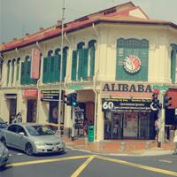 Katong adalah suatu kawasan di Singapore yang dapat menjadi kawasan wisata kuliner.