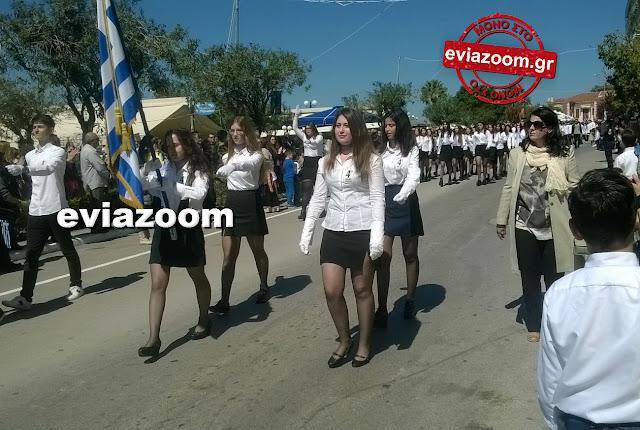 http://www.eviazoom.gr/2017/03/i-parelasi-tis-25is-martiou-sti-xalkida.html