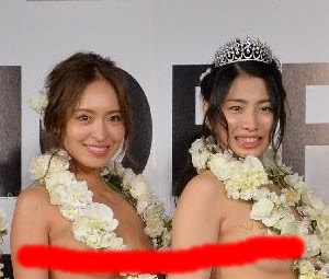 The Most Beautiful Oppai Contest in Japan