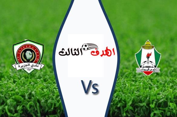 شاهد  ملخص اهداف مباراة الوحدات والجزيرة  بتاريخ 11-04-2019 الدوري الاردني