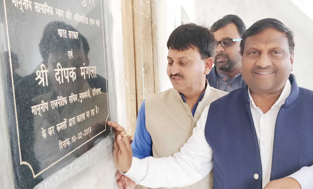 Development work is happening fast in Palwal; Deepak Mangala