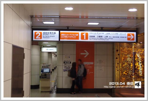 床前明月貓 : 【日本-東京】成田機場到淺草