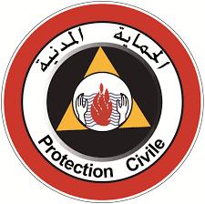 الحماية المدنية في الجزائر