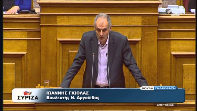 """Γ.Γκιόλας:""""Υπερσυγκεντρωτικό και πρωθυπουργικοκεντρικό το επιτελικό κράτος που νομοθετεί η Ν.Δ."""""""