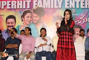 Chuttalabbayi Movie SuccessMeet-thumbnail-20