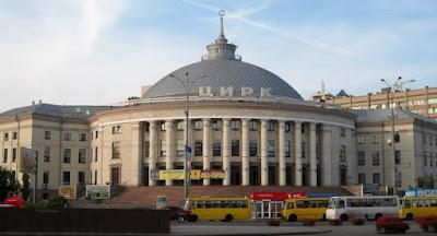 Уряд має намір продати цирки та кіностудію ім. Довженка