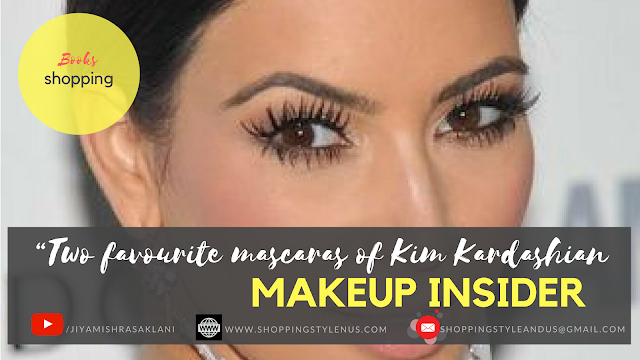 Shopping, style and Us, India's Best Shopping and Self-Help Blog - Kim Kardashian's Most Favourite Mascara is...a drigstore find and a high-end cult favourite.