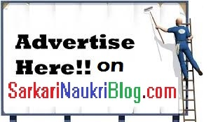 Advertise on http://www.SarkariNaukriBlog.com