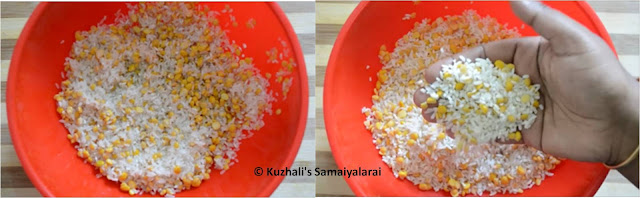 PACHA ARISI ADAI / THAVALA ADAI - EASY ADAI RECIPE USING RAW RICE